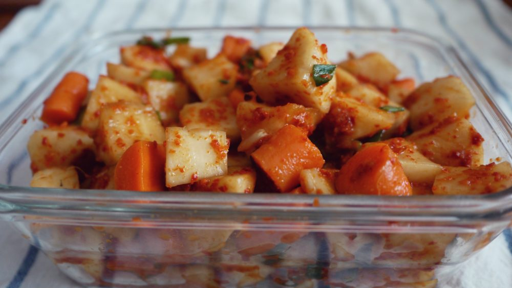 Carrot & Radish Kimchi (Kkadugi)